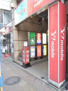 立川の健康スタジオの入り口