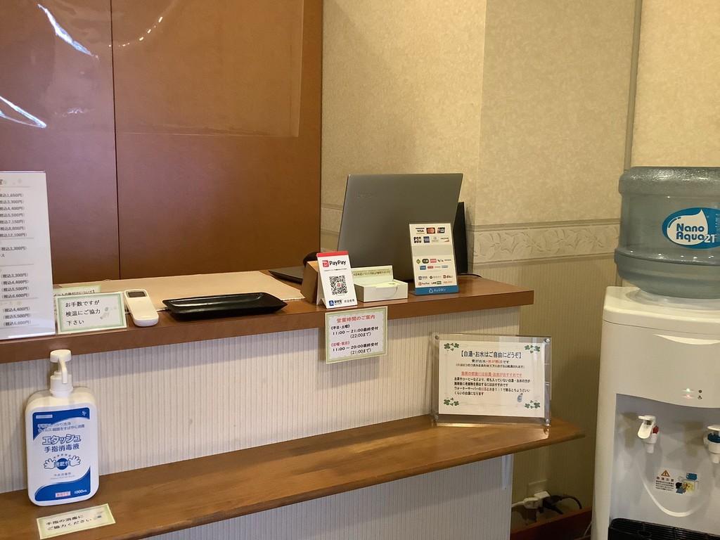 健康スタジオ立川の受付